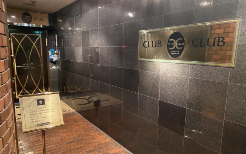 CLUB&CLUB